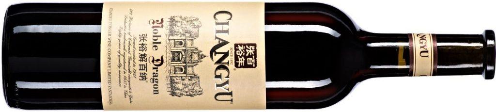 Najwięksi producenci i sprzedawcy wina na świecie - Changyu.