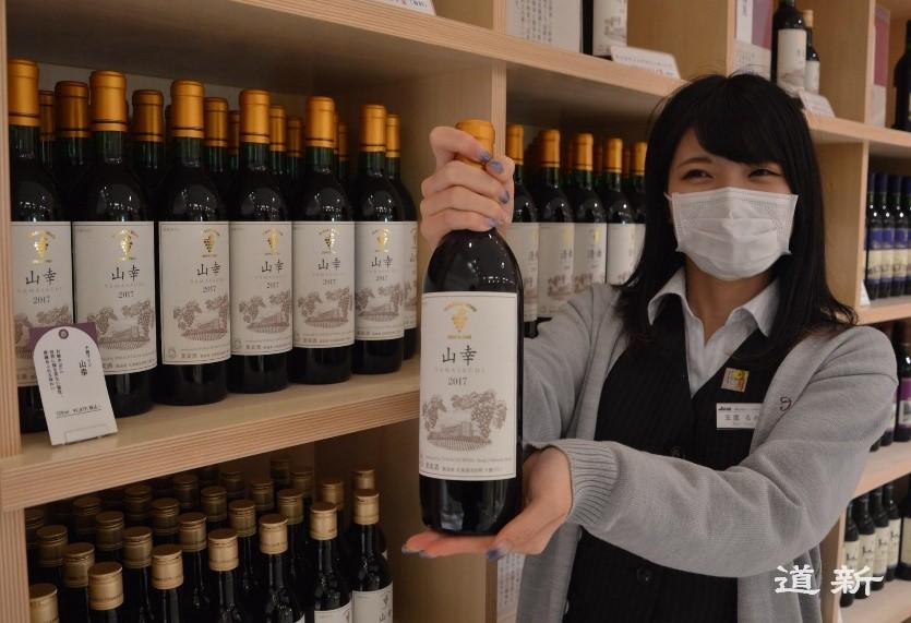 Wino - odmiana Yamasachi